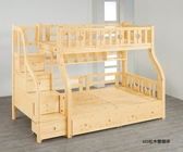 【新北大】J653-5 松木4尺雙層床(含樓梯櫃)-2019購