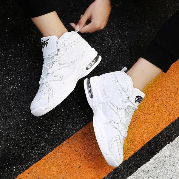 增高鞋 春季運動鞋男白鞋潮流高筒鞋學生板鞋籃球鞋內增高男鞋氣墊跑步鞋【韓國時尚週】
