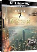 【停看聽音響唱片】【BD】摩天大樓 雙碟鐵盒版『4K』
