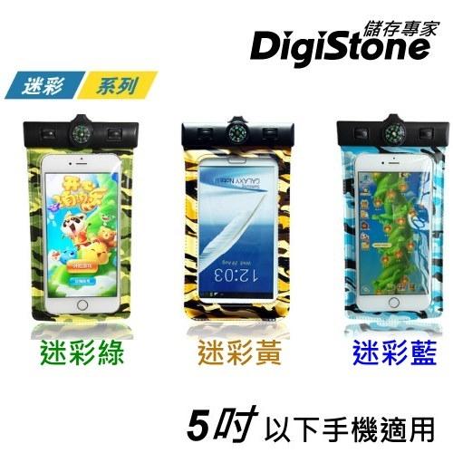 ★現折50元+免運費★DigiStone手機防水袋/保護套/可觸控- 迷彩(含指南針)適5吋以下手機x1P