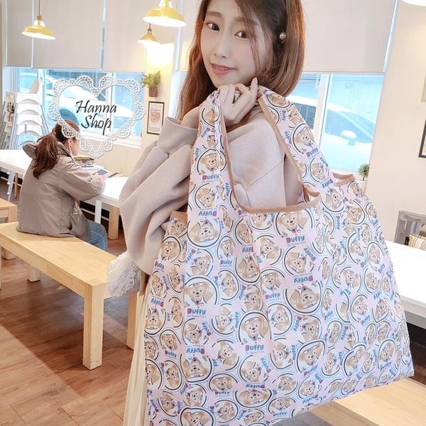 《花花創意会社》外流。達菲粉摺疊大購物袋可愛迪士尼【H6919】