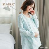 薄款紗布棉質月子服孕婦產后喂奶哺乳衣大碼長袖睡衣    LY5831『東京衣社』