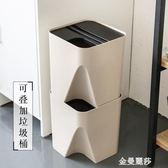 日式堆疊分類垃圾桶創意家用塑料收納桶廚房多層專用歐式垃圾筒igo 金曼麗莎