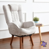 餵奶椅 北歐可旋轉懶人沙發哺乳喂奶椅辦公電腦椅書房小戶型單人休閒沙發T 4色 交換禮物