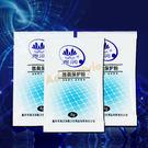 男性矽膠自慰器專用保養粉 情趣用品保養粉