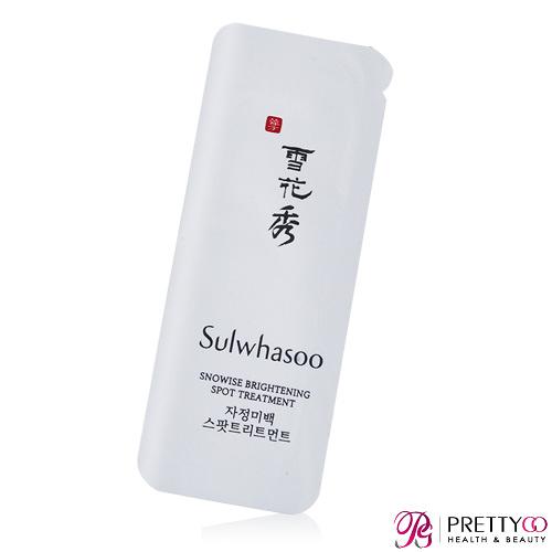 Sulwhasoo 雪花秀 滋晶雪瀅煥白淡斑精萃(1ml)【美麗購】