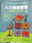 【書寶二手書T6/大學商學_YKA】人力資源管理_Noe, Hollenbeck, Gerhart, Wright