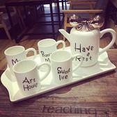 咖啡杯套裝英式骨瓷歐式高檔簡約下午花茶茶具創意家用陶瓷水杯具 年終尾牙交換禮物