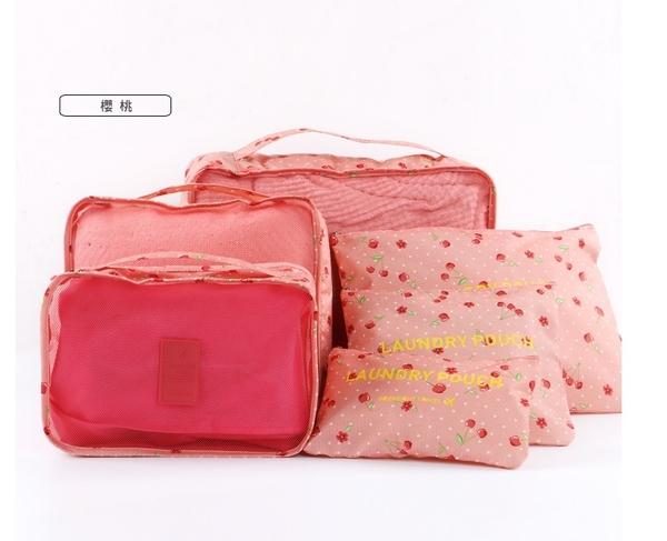 韓版旅行收納六件套 行李箱 打包 整理 行李袋 登機 可折疊旅行包 【N029】MY COLOR
