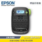 【EPSON 愛普生】LW-K400 家商用行動可攜式標籤機 【贈必勝客披薩券:序號次月中簡訊發送】