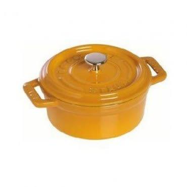 Staub 迷你圓形鑄鐵鍋 10cm 芥末黃