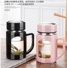茶杯保溫杯玻璃杯男耐高溫簡約辦公室家用水杯帶把防摔茶水分離女泡花 快速出貨