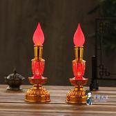 佛燈 LED電燭台電蠟燭插電佛供燈家用燭台燈財神燈長明燈電燭燈