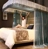 靜音滑輪伸縮導軌蚊帳安裝簡單u型大床家用軌道免安裝掛鉤天空藍 QM依凡卡時尚