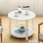 蔓斯菲爾茶幾圓形小圓桌現代沙發邊幾邊櫃簡約角幾北歐邊桌電話桌 西城故事