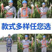 雙12攀岩安全帶 QY-11高空作業電力電工安全帶爬桿腰帶戶外施工攀巖保險帶安全繩 俏女孩