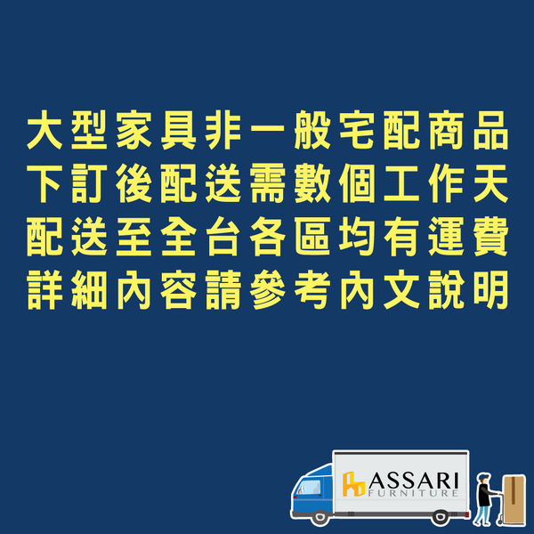 ASSARI-雅博德單抽小邊桌(寬40x深40x高60cm)