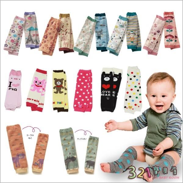 襪子襪套護膝護肘寶寶保暖兒童泡泡襪-321寶貝屋