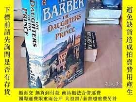二手書博民逛書店the罕見daughters of the princeY156