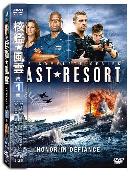 歐美影集 核艦風雲第一季 DVD (購潮8)