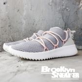 Adidas Ultimamotion Cloudfoam 灰粉 襪套 編織  慢跑女 (布魯克林) 2018/8月 B96473