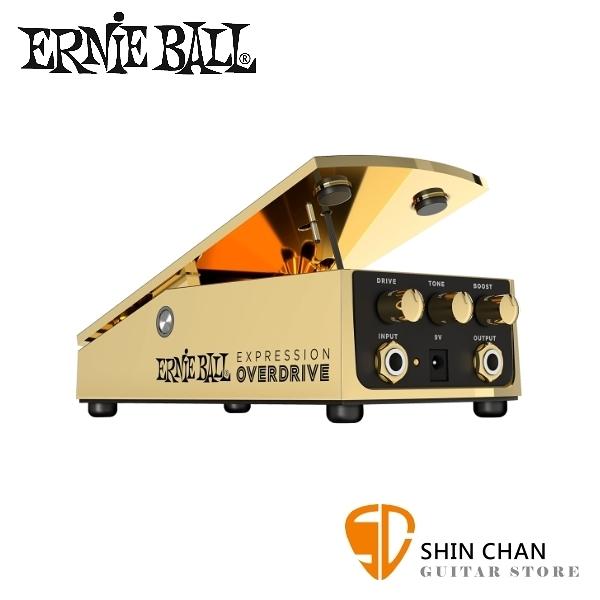 ERNIE BALL 6183 失真效果器踏板 原廠公司貨 【EXPRESSION OVERDRIVE】