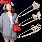 小胸針胸花別針裝飾創意百搭外套開衫絲巾領扣固定衣服女配飾韓國 衣櫥秘密