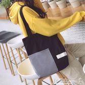 帆布包 帆布包女單肩包簡約百搭韓國環保購物袋手提袋子小清新學生裝書包 小宅女