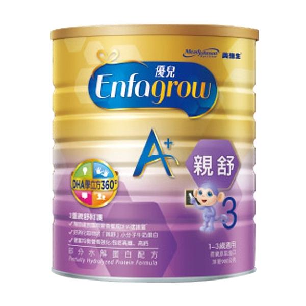 美強生 優兒A+親舒3號水解蛋白配方(900g) /1-3歲成長奶粉.3號幼兒奶粉
