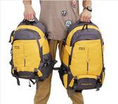 戶外雙肩包45L徒步旅游背包男女防水大容量旅行袋登山包25L 黛雅