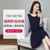 大碼女裝胖妹妹仙女2018春裝新款胖MM收腰遮肚子顯瘦連衣裙200斤
