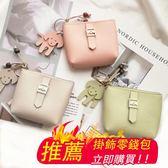 韓版創意卡通掛飾零錢包可愛少女心超萌硬幣包包迷你便攜拉鍊卡包