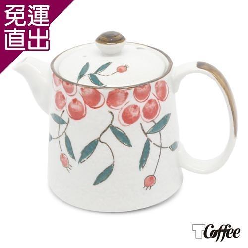 TCoffee MILA-日式手繪咖啡壺 紅果花 500ml【免運直出】