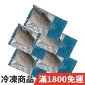 饕客食堂 5包 金目鱸魚片 鱸魚清肉 鱸魚排 150-200g/片 海鮮 水產 生鮮食品