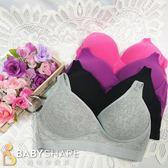 BS貝殼【AR98009】 交叉運動型哺乳內衣 孕婦 新生兒 哺乳衣 孕婦裝 胸罩