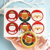 【BlueCat】聖誕節雪人戴綠帽微笑圓形貼紙 (6枚入)