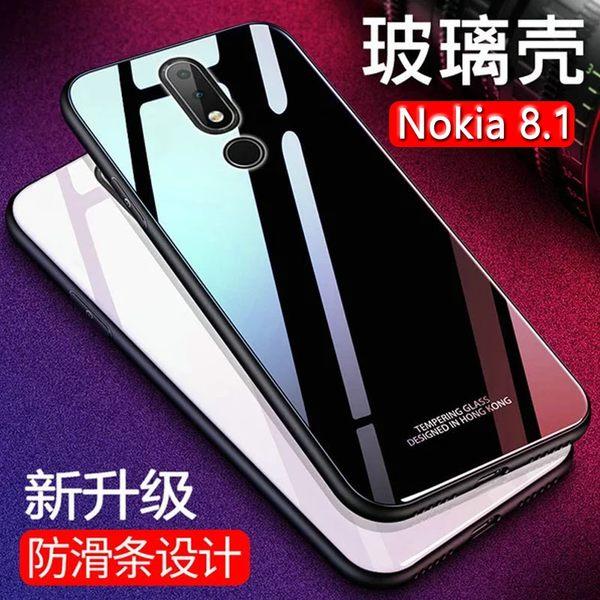 純色鋼化玻璃殼 諾基亞 Nokia 8.1 手機殼 保護殼 諾基亞 X7 防刮鏡面 硅膠軟邊 手機套 保護套 後蓋