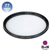 B+W XS-PRO 010 UV 72mm MRC Nano 超薄奈米鍍膜保護鏡