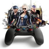 【Love Shop】GameSir小雞G3 增強版 手機搖桿 傳說對決 CF王者榮耀 手游藍牙蘋果安卓手機/電腦搖桿