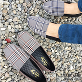 MIT氣質格紋平底休閒鞋