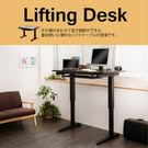 《百嘉美》建-機能升降工作桌 辦公桌 電...