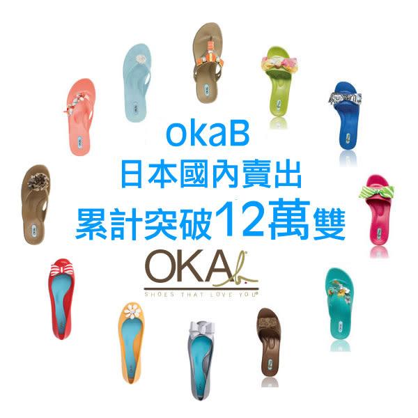 【OkaB】MARYAM立體花漾夾腳拖鞋 桃紅(k4894-PIN)
