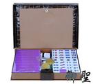 皮合旅行麻將-紫白-小 皮盒麻將...