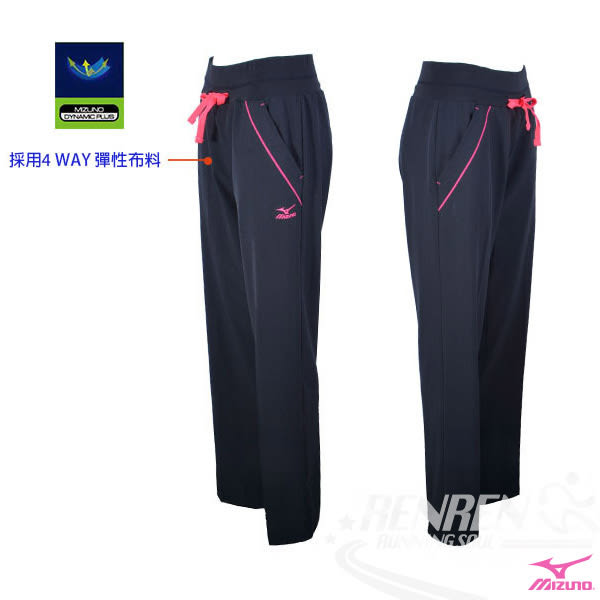 MIZUNO 美津濃 女平織運動長褲 (黑*玫紅) 活動自如