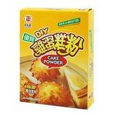 日正 優質雞蛋糕粉 300g/盒