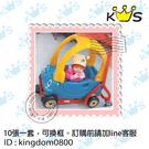 【客製寶貝貼】郵票  # 壁貼 防水貼紙 汽機車貼紙 10.3cm x 10.2cm-- 十張一套,可換框。