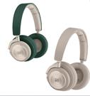 【名展音響】 丹麥 B&O PLAY Beoplay H9i 小羊皮製無線藍芽耳罩式耳機(遠寬公司貨)