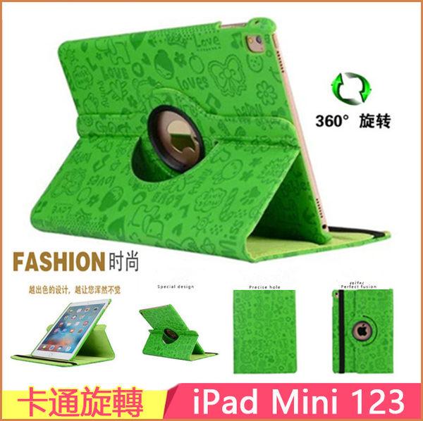 卡通印花 旋轉皮套 蘋果 iPad Mini 平板皮套 浮雕 360度旋轉 支架 iPad Mini2 保護殼 iPad mini3 保護套
