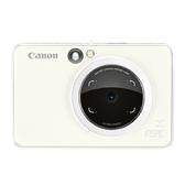 【搭ZINK™相片紙10盒】CANON iNSPiC【S】ZV-123A 珍珠白 可連手機拍可印相機