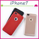 Apple iPhone7 4.7吋 Plus 5.5吋 蜂窩網格背蓋 透氣手機殼 全包邊保護套 磨砂手機套 散熱保護殼 洞洞殼